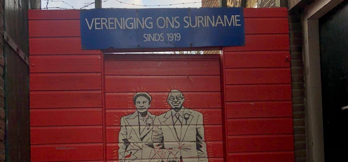 Vereniging Ons Suriname (V.O.S.)